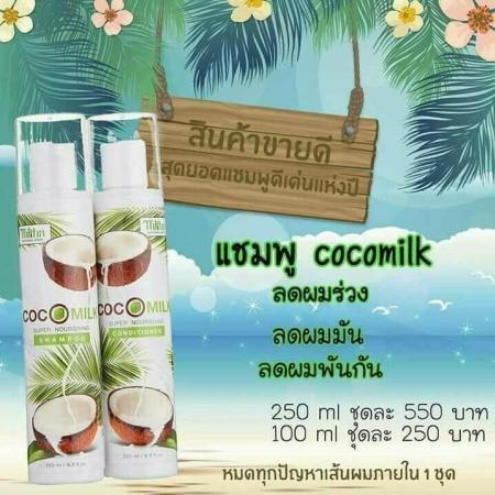 Coco Milk 100 ml