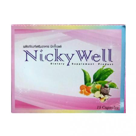ผลิตภัณฑ์เสริมอาหาร Nicky well