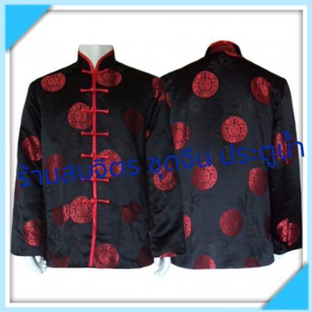 เสื้อจีนชาย สีดำแดง ลายเหรียน
