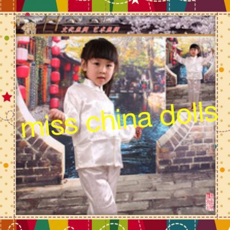 ชุดกังฟูจีน ผ้าแพร เสื้อแขนยาว กางเกง