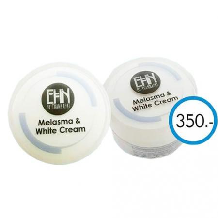 Melasma &White Cream