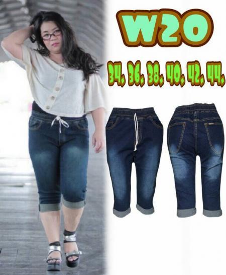 กางเกงยีนส์ขา 7 ส่วนไซส์ใหญ่ เอวยางยืด สีเมจิกอมเขียว บล็อกใหญ่