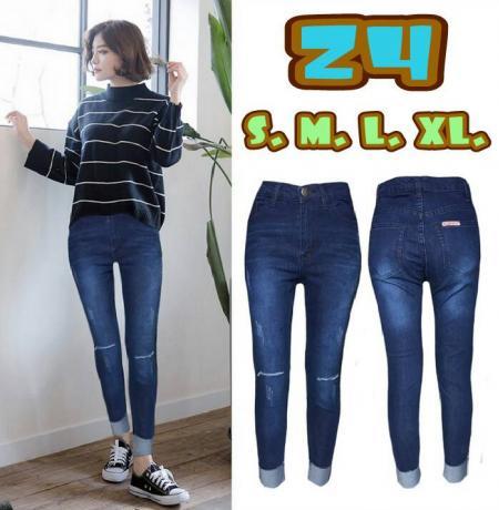 กางเกงยีนส์เอวสูงขายาว ซิบ สีเมจิกฟอกขาว ขาดเข่า