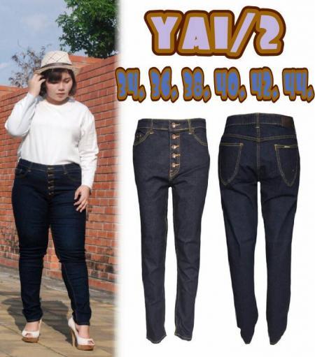 กางเกงยีนส์ขายาวไซส์ใหญ่ เองสูง กระดุม 5 เม็ด สีกรมดำ บล็อกใหญ่