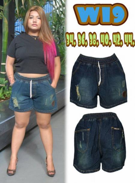 กางเกงยีนส์ขายสั้นไซส์ใหญ่ เอวยางยืด สีสนิมเขียว ขาดหน้าขา บล็อกใหญ่