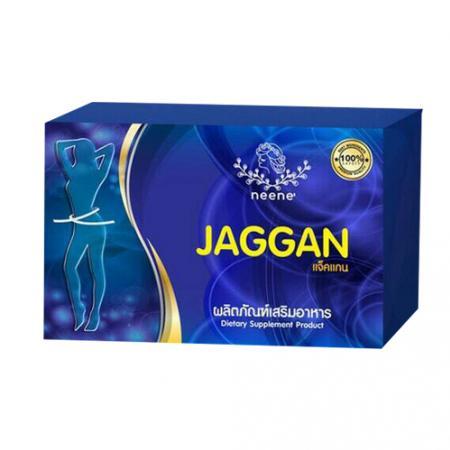 ผลิตภัณฑ์อาหารเสริม JAGGAN แจ็คแกน แบบ 10 แคปซูล