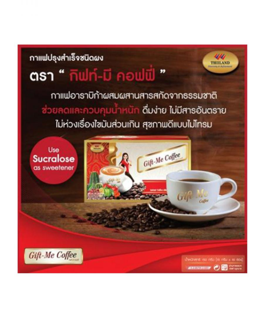 Gift–Me Coffee