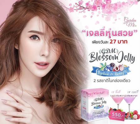 Blossom Jelly
